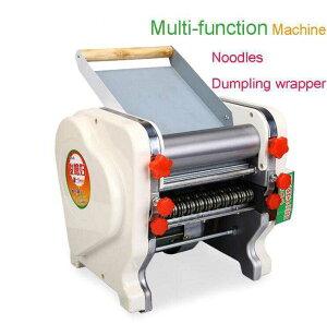 業務用 製麺機 製造機 手動式 ステンレス 幅200mm パスタ製造時 パスタ そば 麺 小麦粉
