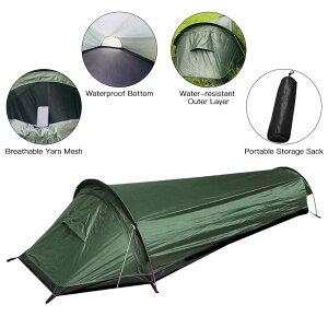 キャンプテント旅行バックパッキングテント屋外キャンプ寝袋テント軽量一人のテント アウトドアー 一人用テント