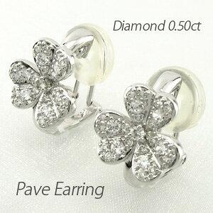 ダイヤ イヤリング ピアス ダイヤモンド レディース パヴェ フラワー 花 プラチナ pt900 0.5カラット