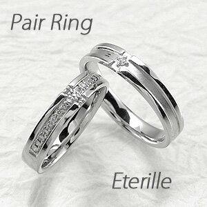 【ポイント10倍】ペアリング 刻印 プラチナ ダイヤモンド 結婚指輪 マリッジリング クロス 十字架 つや消し
