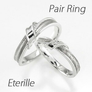 ペアリング 刻印 プラチナ ダイヤモンド 結婚指輪 マリッジリング リボン アンティーク ミル打ち ツヤ消し