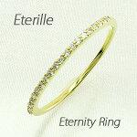 エタニティハーフエタニティダイヤモンドリングダイヤリング指輪重ねづけ華奢K18イエローゴールドK18YG0.10ct【送料無料】05P27Jan14