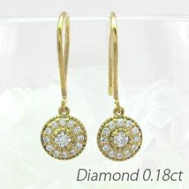 ダイヤモンド フックピアス 18k 揺れる レディース ダイヤ アンティーク ミル打ち ゆれる ブラ 18金 k18 ゴールド