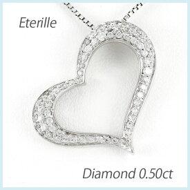 ハート ネックレス ダイヤ ペンダント レディース ダイヤモンド オープンハート パヴェ プラチナ pt900