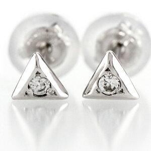 ダイヤモンド ピアス レディース 一粒ダイヤ スタッド トライアングル 三角 シンプル ゴールド k10 10k 10金