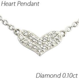 【ポイント5倍】ハート ネックレス ダイヤ ペンダント レディース ダイヤモンド パヴェ プチ ゴールド k18 18k 18金