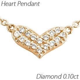 ハート ネックレス ダイヤ ペンダント レディース ダイヤモンド パヴェ プチ 0.1カラット ゴールド k18 18k 18金