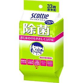 スコッティ ウェットティシュー 除菌ノンアルコールタイプ33枚携帯用 パッケージ変更あり