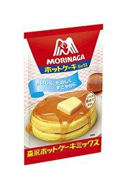 森永製菓 ホットケーキミックス 150g