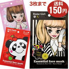 【内藤ルネ×JGコラボレーションマスク!!】限定企画!ルネガール・ルネパンダがフェイスマスクになった!