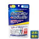【らくらくサポートサプリ グルコサミン+コンドロイチン】150粒一ヶ月分/ジャパンギャルズ/ビタミンD/サメ軟骨/関節…