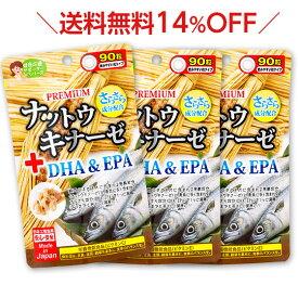 【プレミアム ナットウキナーゼ+DHA&EPA】90粒×3ヶ月分/ジャパンギャルズ/生活習慣サポート/ビタミンE/納豆/サプリメント