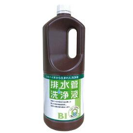 【配水管洗浄液1800ml】家中の排水口のぬめりを分解してピカピカに!お徳用サイズ