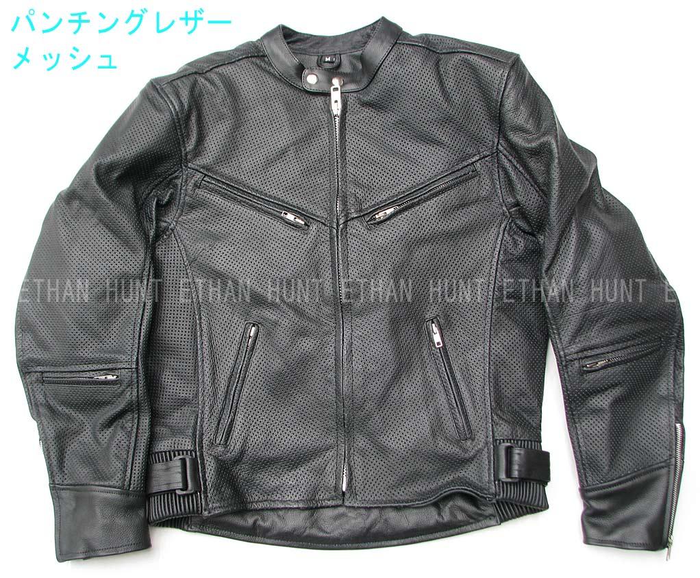 【Clooney】MJ06 本革 メッシュ パンチング レザージャケット 牛革 ライダース メンズ シングル 革ジャケット バイク 皮ジャン アウター ブルゾン 黒 ブラック 送料無料