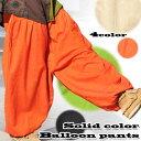 無地ざっくりコットン★ふんわりバルーンパンツ(エスニックファッション アジアンファッション 綿 ボリューミー ボン…