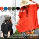 ドロップ スクエア シルエット スパンデックスチュニック アジアン エスニック ファッション