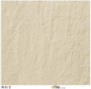 外装床タイル アレス 150mm角歩道用スロープ(Fパターン) ALS-150/2F[バラ]