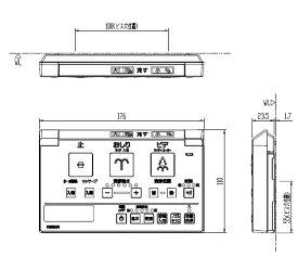 サティスEタイプ用壁リモコン 354-1530-SET