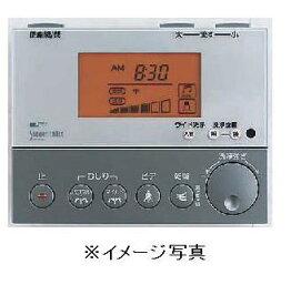 シャワートイレ リモコン サティス DV116A用壁リモコン 354-1129A