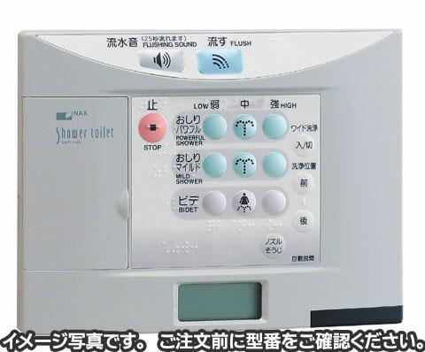 【INAX シャワートイレ リモコン】センサー大便器用壁リモコン100V電源・擬音付354-1072B