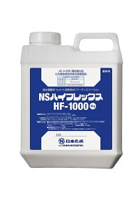 日本化成 NSハイフレックス HF-1000 4kg ポリボトル