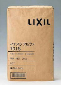 外装用目地材 イナメジアルフア101S-20kg(ホワイト)