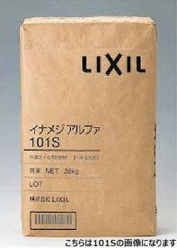 外装用目地材 イナメジアルフア103S-20kg(ベージュ)