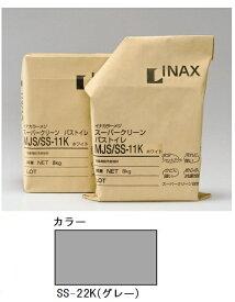 内装用防汚目地材 スーパークリーン バス・トイレ4kg MJS/SS-22K