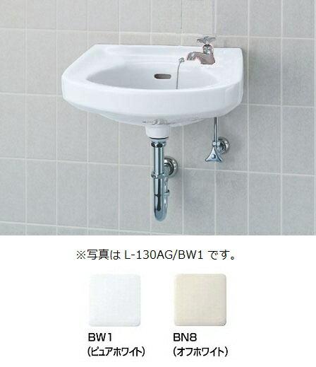 そで付小形洗面器(水栓穴1)床排水セットL-132AG/○○+LF-1