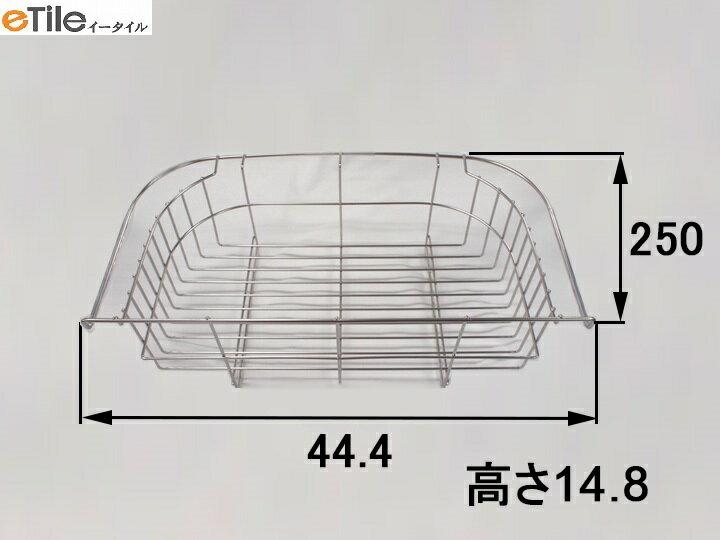 【LIXIL】サンウエーブ センターポケットシンク用水切カゴ CPFLMK