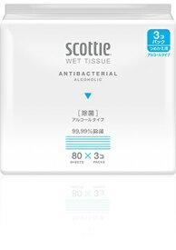 【1セット】スコッティ アルコール除菌タイプ 80枚入 詰替用3Pパック【76938】