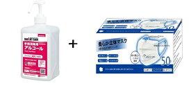 SARAYA アルペット手指消毒用αアルコール 1L 1本+柔らか立体マスク 50枚入(ふつうサイズ)セット41231+17131