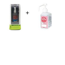 SARAYA ノータッチ式ディスペンサー GUD-500-PHJ 本体+ウィル・ステラVH 500mL医療福祉用・GUD-500-PHJ用+トレーC型41996+42004+42001