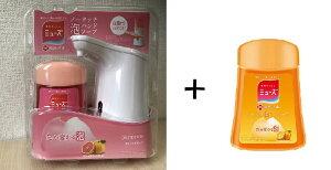 ミューズノータッチ泡ハンドソープ 本体 + フルーティフレッシュの香り 250ml 詰め替え用