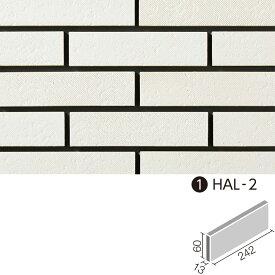 陶灯火(とうあかり) LIXIL 二丁掛タイプ HAL-2/TAK-1