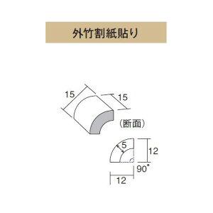 名古屋モザイク ADEONA アデオナ 外竹割紙貼り ADE-TW-01[シート]