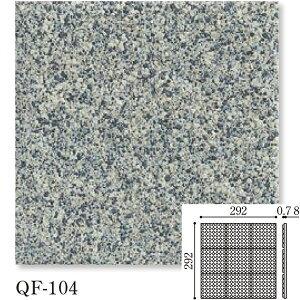 Danto(ダントー) Queen Floor クイーンフロア 100角平ユニット(スロープ床) QF-104/100HBネ [シート]