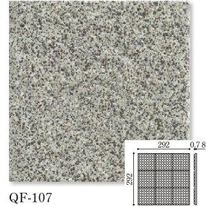 Danto(ダントー) Queen Floor クイーンフロア 100角平ユニット(スロープ床) QF-107/100HBネ [シート]