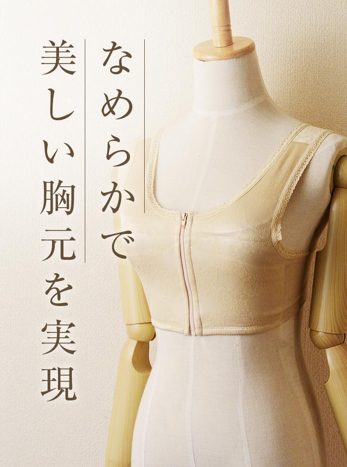 モカ和装ブラジャー S M L LL 3L 4L 5L 補正下着 肌着 フロントファスナー 着付け小物 着物ブラジャー きもの下着 浴衣ブラジャー 日本製 浴衣下着