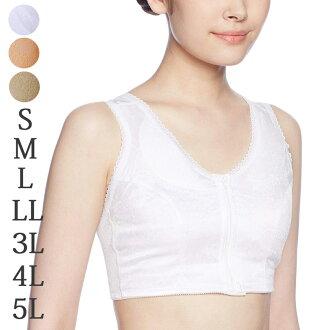 新日式服装胸罩S M L LL 3L 4L 5L白粉红浅驼色摩卡穿戴小东西补正内衣和服贴身衣服前台拉链和服胸罩和服内衣浴衣胸罩日式服装胸罩胸罩日本制造浴衣内衣
