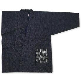 はんてん 四つ紐前合わせ ラグラン半纏 綿100% 宮田織物945X 久留米半纏 半天 袢纏 半てん ハンテン 日本製 フリーサイズ