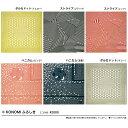 大判風呂敷 KONOMI by yu-soku tokyo 綿二四巾 stripeストライプ polka-dotポルカドット ハニカム ふろしき コノミ こ…