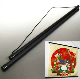 Small furoshiki tapestry rods in width cotton small wrapping tape stick small furoshiki return-gifts • tapestry plastic