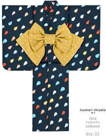 子供浴衣 ツモリ チサト tsumori chisato kids yukata 100 110 120 130 140 150 こどもゆかた 女児 ジュニア 33紺しずく レトロ モダン