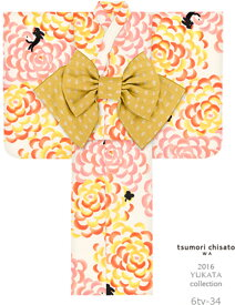 子供浴衣 ツモリ チサト tsumori chisato kids yukata 100 110 120 130 140 150 こどもゆかた 女児 ジュニア 34 レトロ モダン
