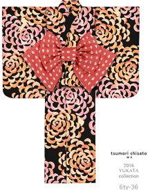 子供浴衣 ツモリ チサト tsumori chisato kids yukata 100 110 120 130 140 150 こどもゆかた 女児 ジュニア 36 レトロ モダン