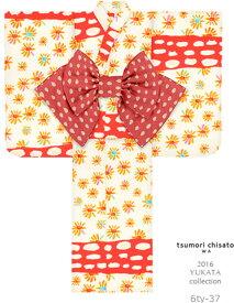 子供浴衣 ツモリ チサト tsumori chisato kids yukata 100 110 120 130 140 150 こどもゆかた 女児 ジュニア 37 レトロ モダン