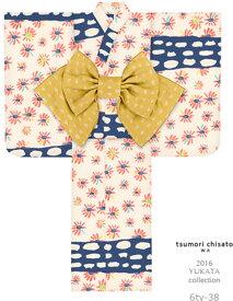 子供浴衣 ツモリ チサト tsumori chisato kids yukata 100 110 120 130 140 150 こどもゆかた 女児 ジュニア 38 レトロ モダン