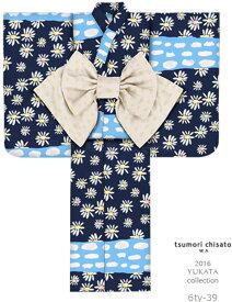 子供浴衣 ツモリ チサト tsumori chisato kids yukata 100 110 120 130 140 150 こどもゆかた 女児 ジュニア 39 レトロ モダン