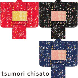 子供浴衣 ツモリ チサト tsumori chisato kids yukata 花火 110 120 130 140 150 こどもゆかた 女児 ジュニア